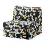 ЛИКСЕЛЕ Чехол кресла-кровати - Больста разноцветный
