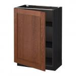 МЕТОД Напольный шкаф с полками - 60x37 см, Филипстад коричневый, под дерево черный