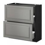 МЕТОД / ФОРВАРА Напольный шкаф с 2 ящиками - 80x37 см, Будбин серый, под дерево черный