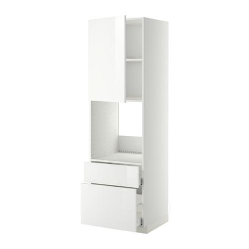 МЕТОД / МАКСИМЕРА Высок шкаф д духов+дверь/2 ящика - 60x60x200 см, Рингульт глянцевый белый, белый