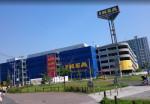 IKEA Tokyo Bay (formerly IKEA Funabashi)