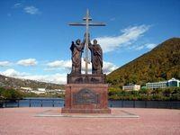 Petropavlovsk-Kamtsjatskij