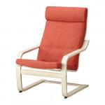 ПОЭНГ Подушка-сиденье на кресло - Шифтебу темно-оранжевый