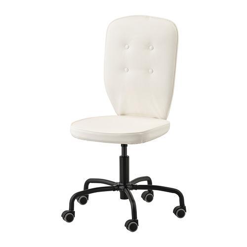 ЛИЛЛХОЙДЕН Рабочий стул - белый