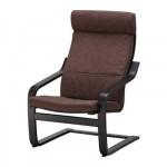 ПОЭНГ Подушка-сиденье на кресло - Семла коричневый