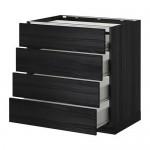 METHOD / FORVARA floor cabinets / 4front PNL / 4yaschika - 80x60 cm Tingsrid wood black, wood black
