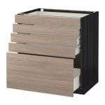 МЕТОД / ФОРВАРА Напольный шкаф с 5 ящиками - 80x60 см, Брокхульт под грецкий орех светло-серый, под дерево черный