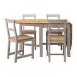 ГЭМЛЕБИ Стол и 4 стула