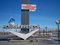 Novy Urengoy