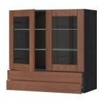 МЕТОД / ФОРВАРА Навесной шкаф/2 стек дв/2 ящика - 80x80 см, Филипстад коричневый, под дерево черный