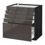 МЕТОД / МАКСИМЕРА Напольный шкаф с 5 ящиками - 80x60 см, Рингульт глянцевый серый, под дерево черный