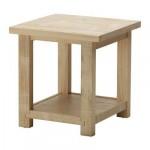 РЕКАРНЕ Придиванный столик