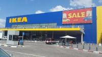 IKEA Кирят Ата