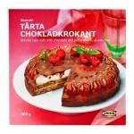 TÅRTA CHOKLADKROKANT Миндальный торт, шоколад и карамель
