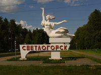 Svetlogorsk