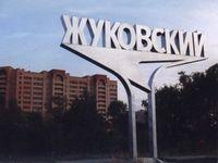 Joukovski