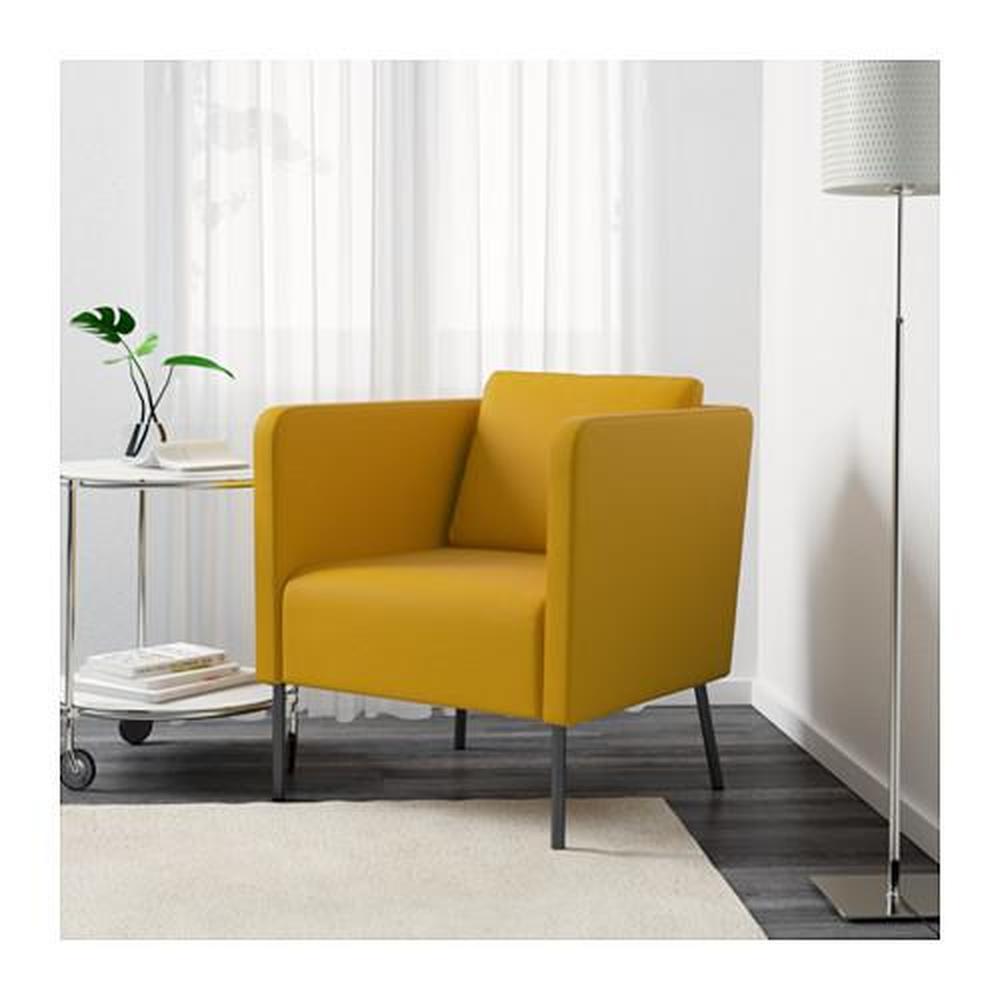 Ekero Fotel Shiftebu żółty żółty Shiftebu