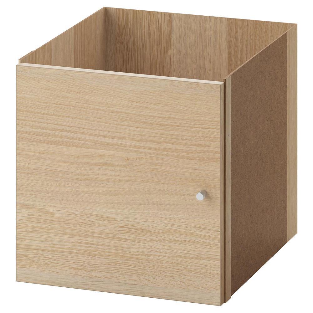 callaks box mit tür - unter gebleicht eiche (503.795.51