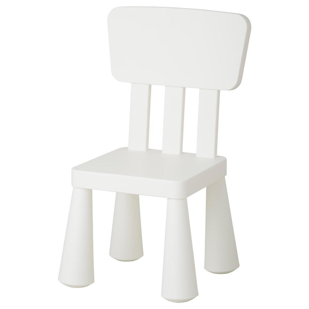 chaise enfant mammut commentaires prix o acheter. Black Bedroom Furniture Sets. Home Design Ideas
