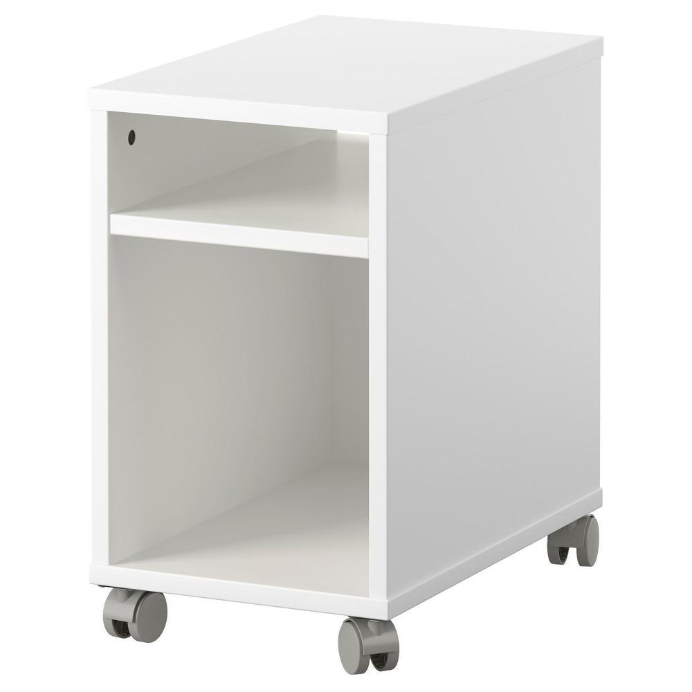 Comodino Ikea Bianco.Comodino Oltedal Bianco
