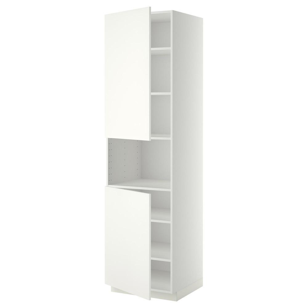 beste online enorme selectie van ongelooflijke prijzen METHODE Hoogte kast d / magnetron / 2 deuren / planken - wit ...