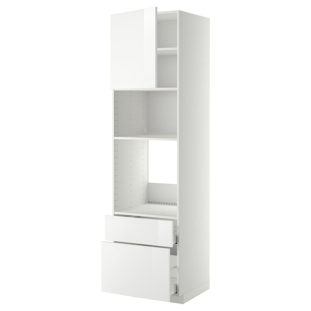 METODO MASSIMO Forno alto forno microonde porta 2 bianco, Ringult bianco lucido, 60x60x220 cm