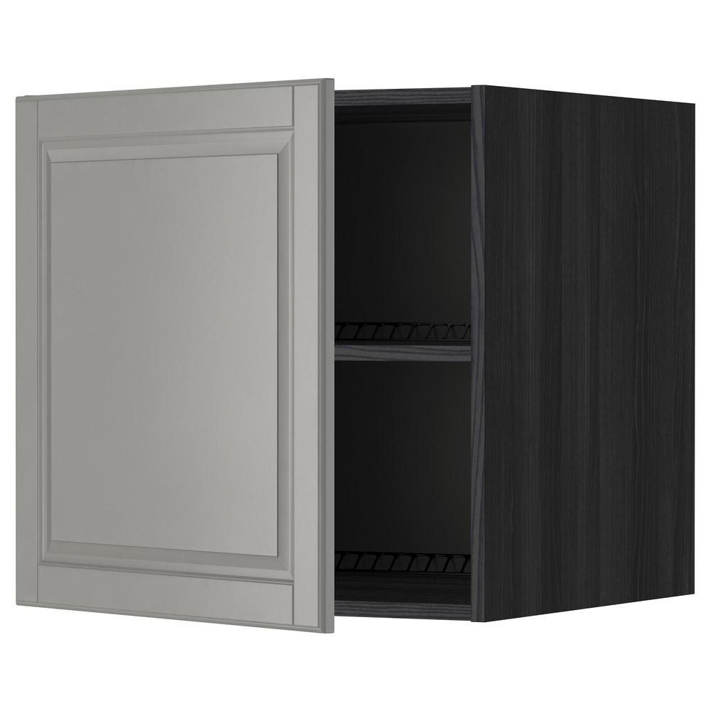 methode der obere schrank auf dem k hlschrank gefrierschrank unter dem baum schwarz budbin. Black Bedroom Furniture Sets. Home Design Ideas
