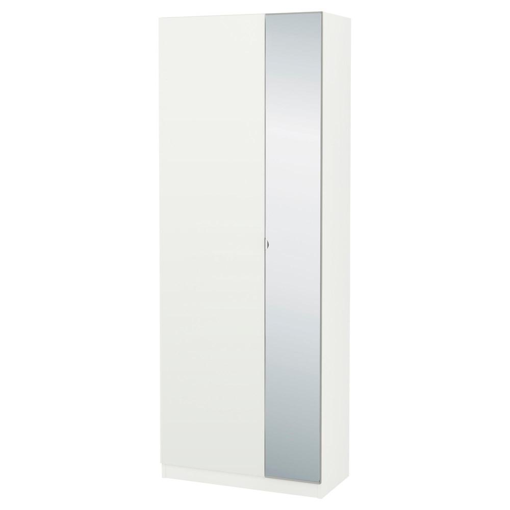 Pax Wardrobe 75x38x201 Cm 591 611 28 Reviews Price Where