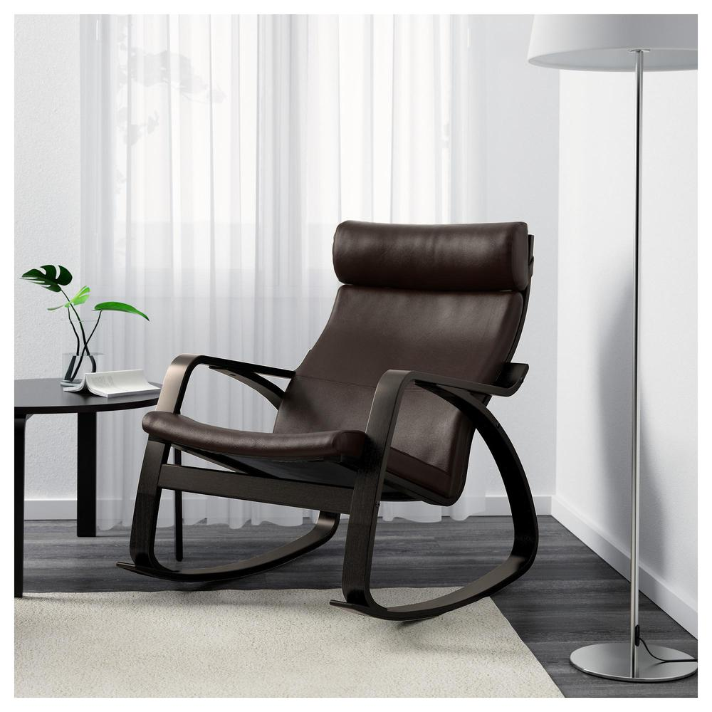 POOGEN Rocking Chair   Glos Dark Brown, Glos Dark Brown