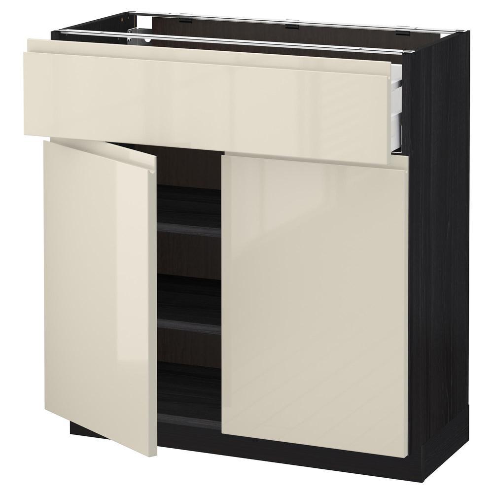 Method maximer armario de suelo caj n puertas 2 for Suelo negro brillante
