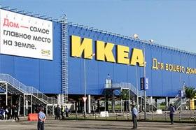 IKEA Adygea
