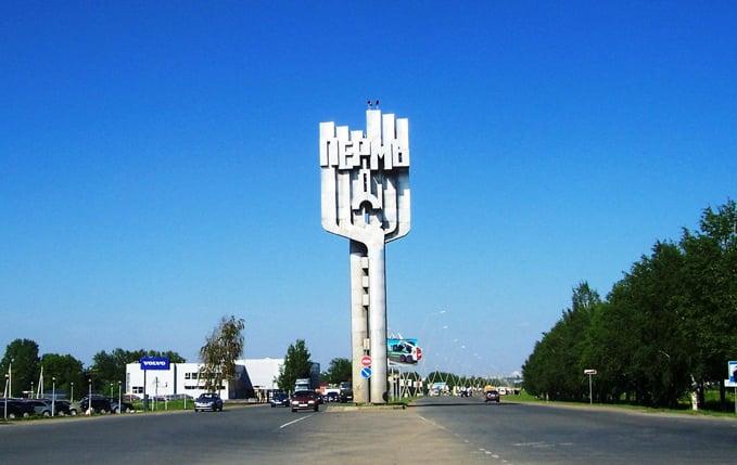 Lentiggini laser di Ekaterinburg