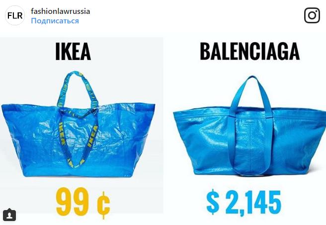 बैग फ्रैक्टा बालेनियागागा