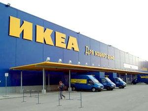 IKEA Mohylew