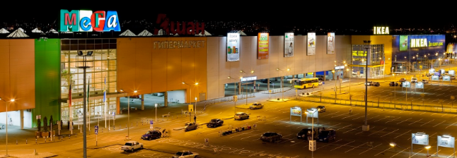 Shopping center MEGA